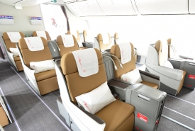 businessclass-premierworld-red
