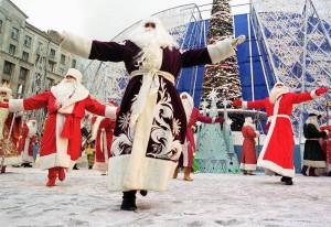 Russian Winter Festival